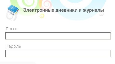 WEB-образование. Электронные дневники и журналы. Тюменская область