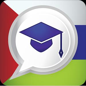 WEB-образование.