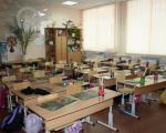 Кабинет младших классов
